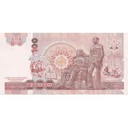 1994 - Thailand  Pic  97      100 Bath banknote