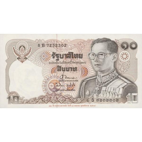 1995 - Tailandia   Pic  98     billete de 10 Bath