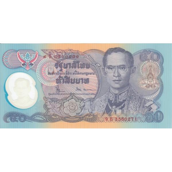 1996 - Thailand  Pic  99     50 Bath banknote