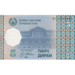 1999 - Tajikistan   Pic  11      5 Dirams  banknote