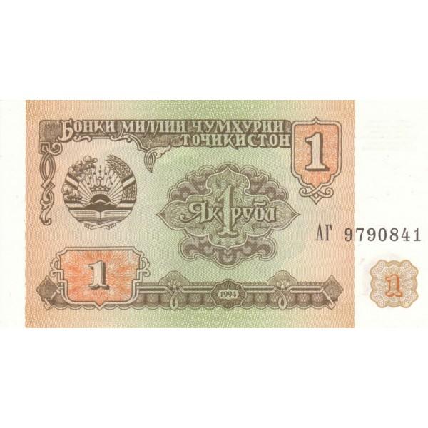 1994 - Tajikistán Pic 1 billete de 1Ruble