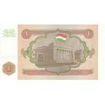 1994 - Tajikistan   Pic  1      1 Ruble  banknote