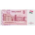 2010 - Tajikistán Pic 20  billete de 2 Somoni