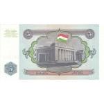 1994 - Tajikistán Pic 2 billete de 5 Rubles