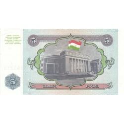 1994 - Tajikistan   Pic  2      5 Rubles  banknote