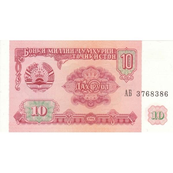 1994 - Tajikistan   Pic  3      10 Rubles  banknote