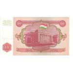 1994 - Tajikistán Pic 3 billete de 10 Rubles