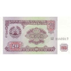 1994 - Tajikistan   Pic  4      20 Rubles  banknote