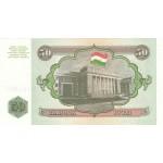 1994 - Tajikistán Pic 5 billete de 50 Rubles
