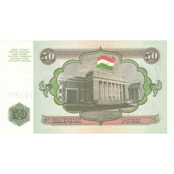1994 - Tajikistan   Pic  5      50 Rubles  banknote