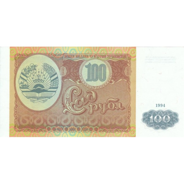 1994 - Tajikistán Pic 6 billete de 100 Rubles