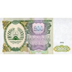1994 - Tajikistan   Pic  7     200 Rubles  banknote