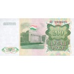 1994 - Tajikistán Pic 7 billete de 200 Rubles