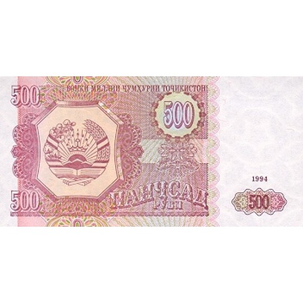 1994 - Tajikistán Pic 8 billete de 500 Rubles