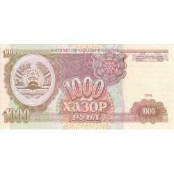 1994 - Tajikistan   Pic  9      1000 Rubles  banknote