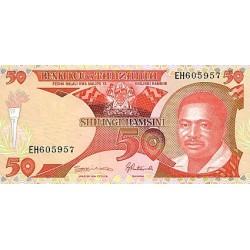 1992 - Tanzania  Pic  19        50 Shilings  banknote
