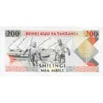 1993 - Tanzania  Pic  25a        200 Shilings  banknote