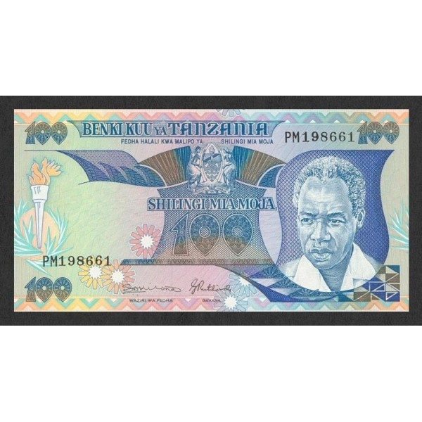 1986 Tanzania pic 14b billete de 100 Shilings