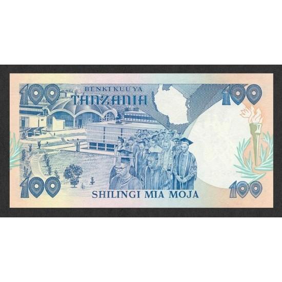 1986 - Tanzania  Pic  14b         100 Shilings  banknote
