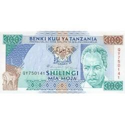 1993 - Tanzania  Pic  24        100 Shilings  banknote
