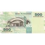 2003 - Tanzania  Pic 35      500 Shilings  banknote