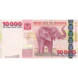 2003 - Tanzania  Pic 39    10000 Shilings  banknote