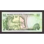 1978 - Tanzania  pic  6c  billete de 10 Shilings