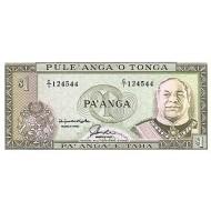 1995 - Tonga P25 1 Pa´anga banknote