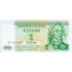 1994 - Transdniestra Pic  16              1 Ruble  banknote