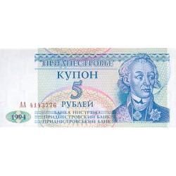 1994 -Transdniestra   Pic  17              5 Rubles  banknote