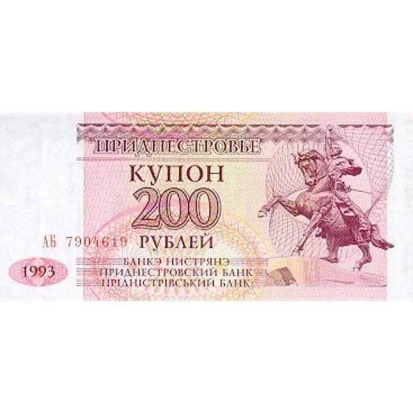 1993 - TransdniestraPic  21              200 Rubles  banknote