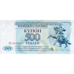 1993 - Transdniestra Pic  22              500 Rubles  banknote