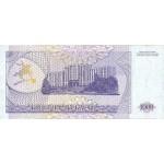 1993 - Transdniestra Pic  23              1.000 Rubles  banknote