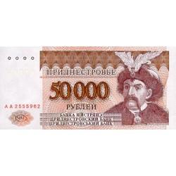 1995 - Transdniestra  Pic  28        50.000 Rubles  banknote