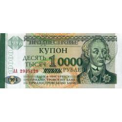 1996 -Transdniestra Pic  29          10.000 Rubles  banknote
