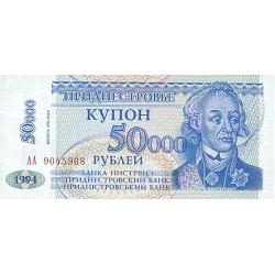 1994 - Transdniestra Pic  30            50.000 Rubles  banknote