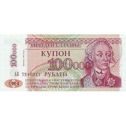 1996 - Transdniestra Pic  31           100.000 Rubles  banknote