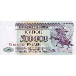 1997 - Transdniestra  Pic  33           500.000 Rubles  banknote