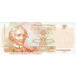 2000- Transdniestra Pic  34a              1 Ruble  banknote