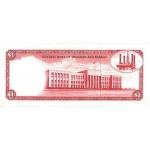 1977 - Trinidad y Tobago  Pic  30b      1 Dollar banknote