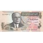 1973 - Tunisia   PIC  69a     1/2 Dinar  banknote