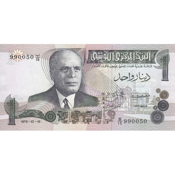 1973 - Tunez  pic  70 billete de 1 Dinar