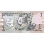 1973 - Tunisia   PIC  70      1 Dinar  banknote