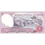 1983 - Tunisia   PIC  79      5 Dinars  banknote