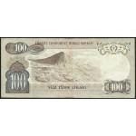 1971 - Turquia   Pic  191             billete de   1.000 Liras