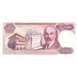 1984 - Turkey   Pic  194b             100 Liras  banknote