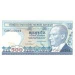 1983 - Turquia   Pic  195           billete de   500 Liras