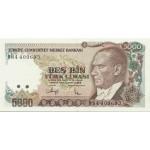 1990 - Turkey   Pic  198             5.000 Liras  banknote