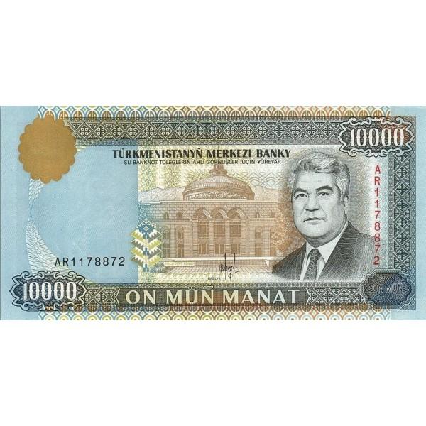 1996 - Turkmenistan PIC 10      10000 Manat banknote