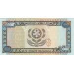 1996 - Turkmenistan pic 10 billete de 10000 Manat